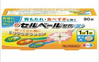thuốc đau dạ dày Sebuberu Eisai